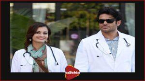 دانلود غیر رایگان فیلم سینمایی سلام بمبئی