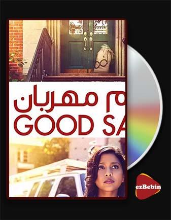 دانلود فیلم سم مهربان با زیرنویس فارسی فیلم Good Sam 2019 با لینک مستقیم