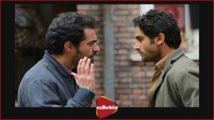 دانلود رایگان فیلم سینمایی ایرانی چهارشنبه با کیفیت عالی