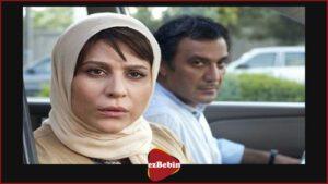 دانلود فیلم سینمایی ایرانی وارونگی
