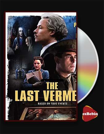 دانلود فیلم آخرین ورمیر با زیرنویس فارسی فیلم The Last Vermeer 2019 با لینک مستقیم
