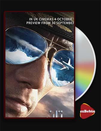 دانلود فیلم کاپیتان با زیرنویس فارسی فیلم The Captain 2019 با لینک مستقیم