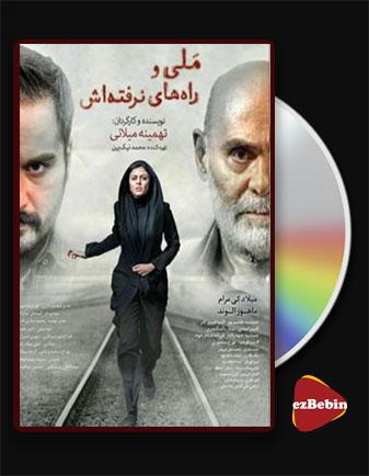 دانلود فیلم ملی و راه های نرفته اش با کیفیت عالی و لینک مستقیم Untaken Paths فیلم سینمایی ایرانی
