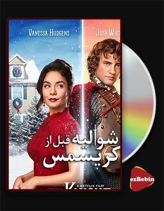 دانلود فیلم شوالیه قبل از کریسمس با زیرنویس فارسی فیلم The Knight Before Christmas 2019 با لینک مستقیم