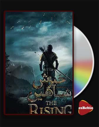 دانلود فیلم خیزش شاهین با زیرنویس فارسی فیلم The Rising Hawk 2019 با لینک مستقیم