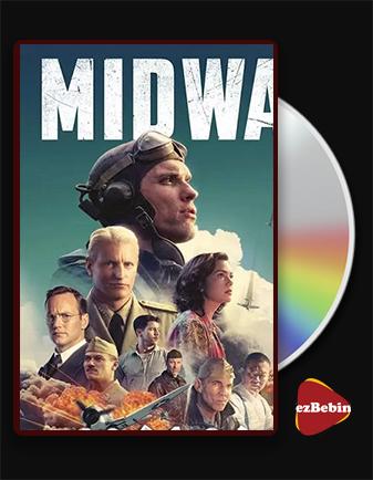 دانلود فیلم میدوی با زیرنویس فارسی فیلم Midway 2019 با لینک مستقیم