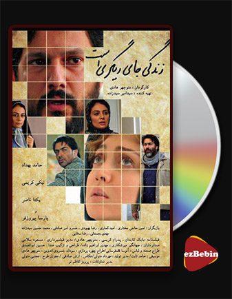 دانلود فیلم زندگی جای دیگری است با کیفیت عالی و لینک مستقیم Life Is Elsewhere فیلم سینمایی ایرانی