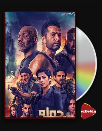 دانلود فیلم حمله فرعون با زیرنویس فارسی فیلم Pharaoh's War 2019 با لینک مستقیم