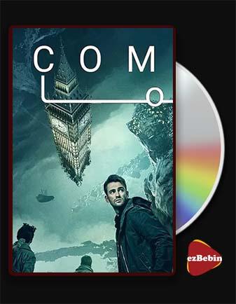 دانلود فیلم کما با زیرنویس فارسی فیلم Coma 2019 با لینک مستقیم