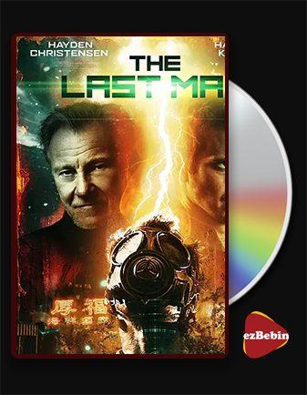 دانلود فیلم آخرین مرد با زیرنویس فارسی فیلم The Last Man 2019 با لینک مستقیم