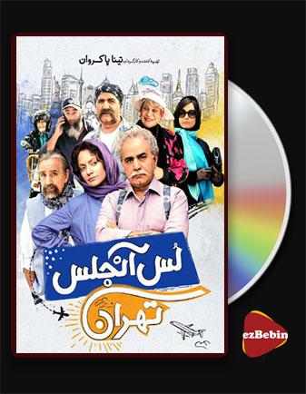 دانلود فیلم لس آنجلس تهران با کیفیت عالی و لینک مستقیم Los Angeles/Tehran فیلم سینمایی ایرانی
