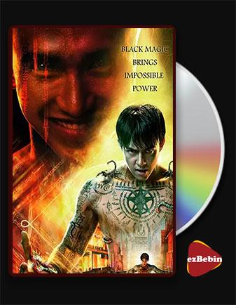 دانلود فیلم غیب گو ۲۰۲۰ با زیرنویس فارسی فیلم Necromancer 2020 2019 با لینک مستقیم