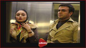 دانلود رایگان فیلم سینمایی ایرانی اسب سفید پادشاه