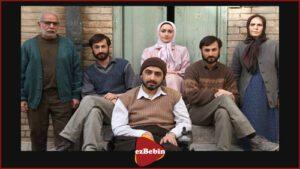 دانلود رایگان فیلم سینمایی ایرانی میهمان داریم