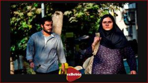 عصبانی نیستم! فیلمی ایرانی بهکارگردانی، نویسندگی و تهیهکنندگی رضا درمیشیان