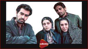 فیلم سانسور نشده Wednesday