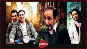 فیلم چک به کارگردانی کاظم راست گفتار با لینک مستقیم
