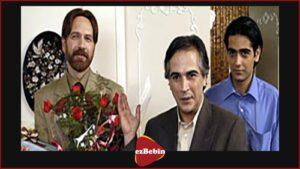 دانلود رایگان فیلم سینمایی کمدی ازدواج به سبک ایرانی