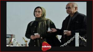 دانلود رایگان فیلم ایرانی بوفالو با کیفیت عالی