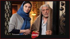 دانلود رایگان فیلم سینمایی ایرانی کفشهایم کو؟