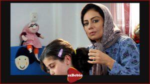 دانلود رایگان فیلم سینمایی ایرانی زندگی جای دیگری است