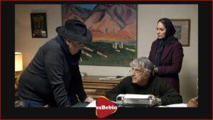 فیلم ایرانی دلم می خواد به کارگردانی بهمن فرمان آرا