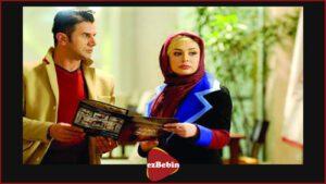 دانلود رایگان فیلم ایرانی ثبت با سند برابر است با کیفیت عالی 1080p