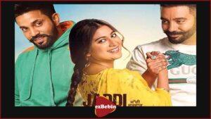 فیلم هندی سانسور نشده Jaddi Sardar 2019