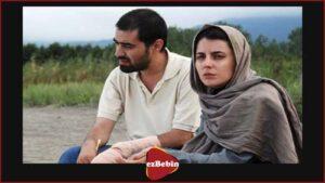 دانلود رایگان فیلم سینمایی ایرانی پرسه در مه با کیفیت عالی