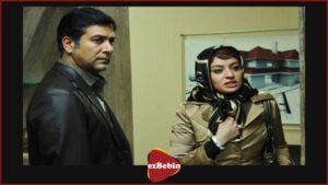 دانلود رایگان فیلم سینمایی ایرانی یکی می خواد باهات حرف بزنه