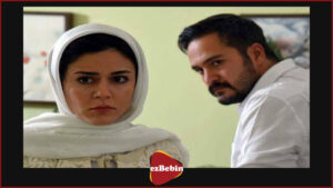 دانلود فیلم ملی و راه های نرفته اش با لینک مستقیم