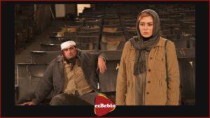 دانلود رایگان فیلم سینمایی ایرانی دربست