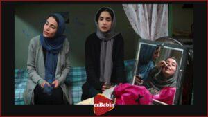 فیلم ترانه به کارگردانی مهدی صاحبی درباره ی زندگی دختر دانشجویی است که کانون از هم پاشیده خانوادهاش مشکلات زیادی را برای او به وجود آورده است .