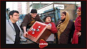 دزدان خیابان جردن به کارگردانی وحید اسلامی با لینک مستقیم