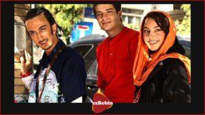 دانلود رایگان فیلم سینمایی ایرانی مردن به وقت شهریور