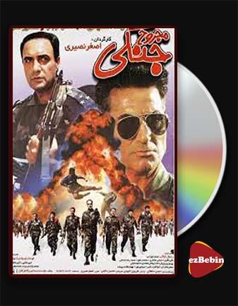 دانلود فیلم مجروح جنگی با کیفیت عالی و لینک مستقیم Casualties فیلم سینمایی ایرانی