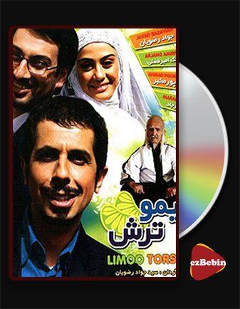 دانلود فیلم لیمو ترش با کیفیت عالی و لینک مستقیم sour lemon فیلم سینمایی ایرانی