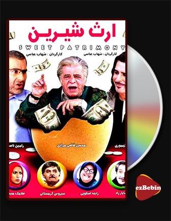 دانلود فیلم ارث شیرین با کیفیت عالی و لینک مستقیم Sweet inheritance فیلم سینمایی ایرانی