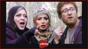 دانلود رایگان فیلم سینمایی ایرانی بعد از ظهر سگی سگی با کیفیت عالی