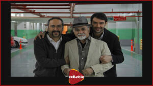 دانلود رایگان فیلم سینمایی ایرانی آذر شهدخت پرویر و دیگران