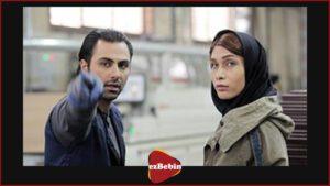 دانلود فیلم ایرانی پاسیو Patio 2018 با کیفیت عالی