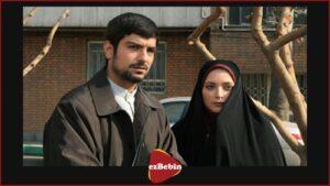فیلم ایرانی آزادراه به کارگردانی عباس رافعی با لینک مسقیم