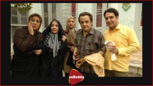 دانلود رایگان فیلم سینمایی چهار اصفهانی در بغداد