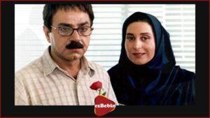 دانلود رایگان فیلم سینمایی ایرانی عزیزم من کوک نیستم با کیفیت عالی