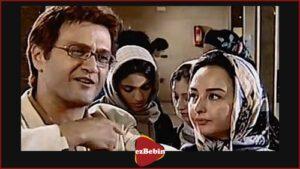 دانلود فیلم ایرانی شبی در تهران