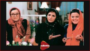 توفیق اجباری به کارگردانی محمدحسین لطیفی با لینک مسقیم