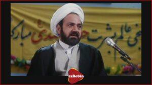 فیلم ایرانی مارمولک Marmoulak به کارگردانی کمال تبریزی
