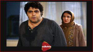 دانلود رایگان فیلم سینمایی ایرانی به خاطر پونه با کیفیت عالی