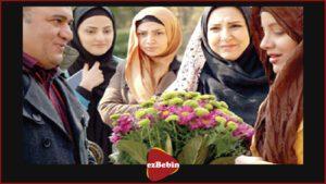 فیلم غزاله به کارگردانی محسن شاه محمدی با لینک مستقیم
