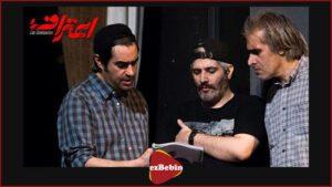 تئاتر اعتراف به نویسندگی برد میرمن با بازی علی نصیریان